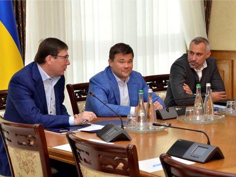Рябошапка (на фото справа) считает возвращение Украине украденных активов главным приоритетом ГПУ в ближайшие годы