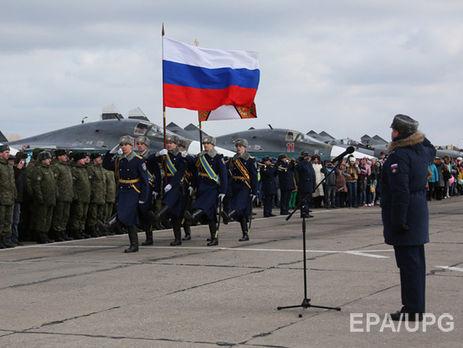Действия РФ в Сирии оказались стратегически провальными, - Financial Times