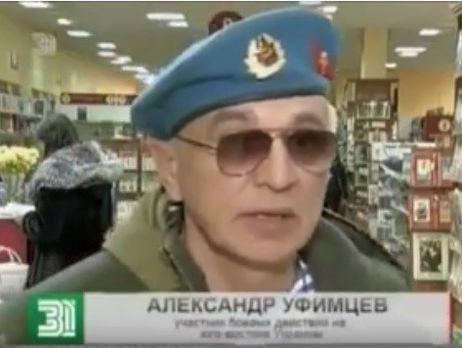 Россияне столкнулись с сильнейшим падением доходов за 9 месяцев, - Росстат - Цензор.НЕТ 8859