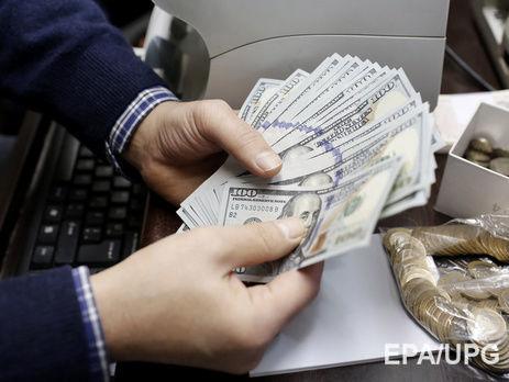 банк втб как взять кредит в одессе