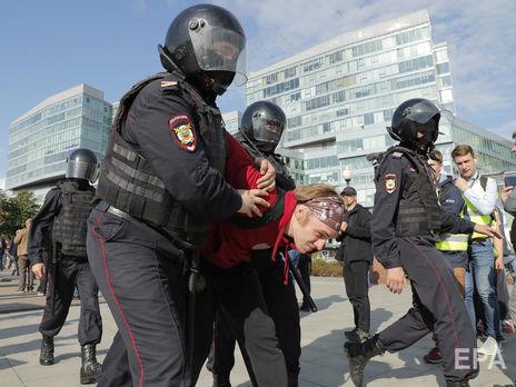 Під час акцій протесту в Москві, які почалися через недопуск незалежних кандидатів у депутати на вибори до Московської міської думи, було затримано кілька тисяч осіб