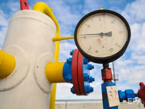 ВГазпроме сообщили оготовности сделать скидку нагаз для Украинского государства