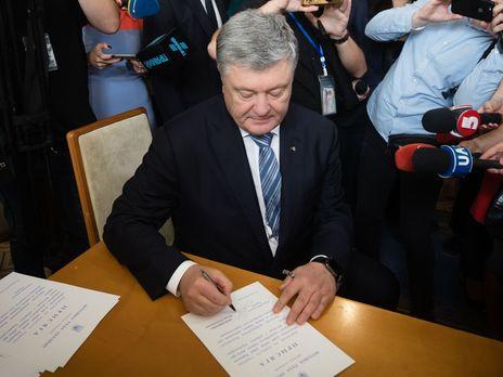 По словам директора ГБР Романа Трубы, Порошенко фигурирует в 12 уголовных производствах