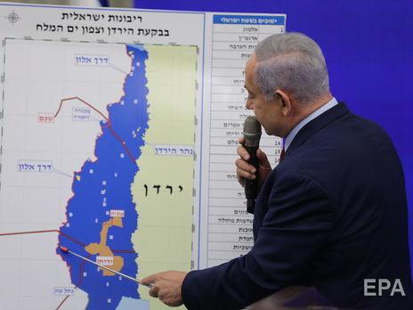 Нетаньяху розповів, які території він хоче анексувати