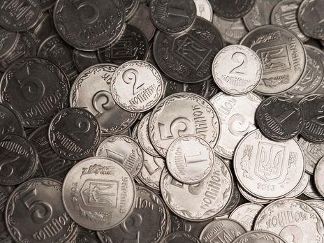 Монети номіналом 1, 2 і 5 копійок припиняють обіг за три тижні
