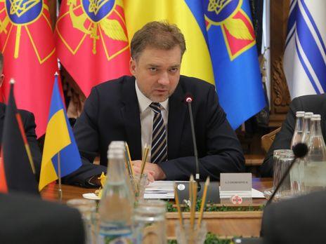 Загороднюка призначили міністром наприкінці серпня