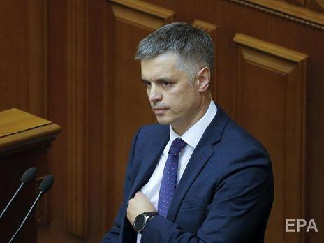 Рада призначила Пристайка міністром закордонних справ 29 вересня