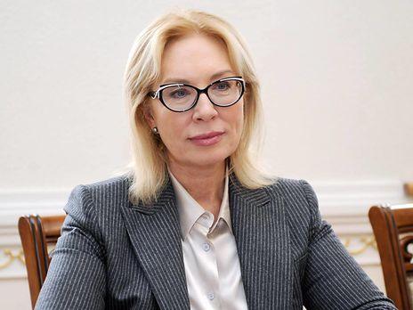 Денисова сообщила, что ответственным за выполнение решения является Министерство по делам ветеранов, временно оккупированных территорий и внутренне перемещенных лиц