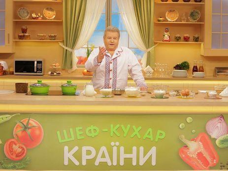 Михаил Поплавский обещает зрителям эксклюзивные истории, музыкальные премьеры, авторские рецепты, приправленные украинским юмором