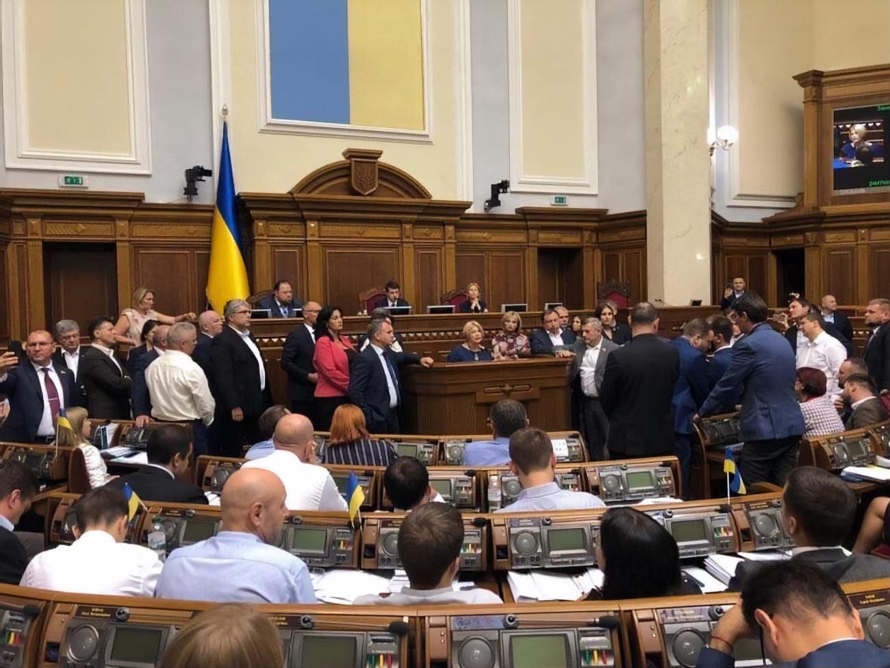 Геращенко сообщила, что ее вызывают в комитет по этике за высказывания