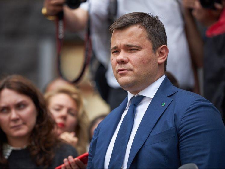Батько глави Офісу президента Богдана: Він був адвокатом не лише Коломойського. А це означає, що він хороший адвокат