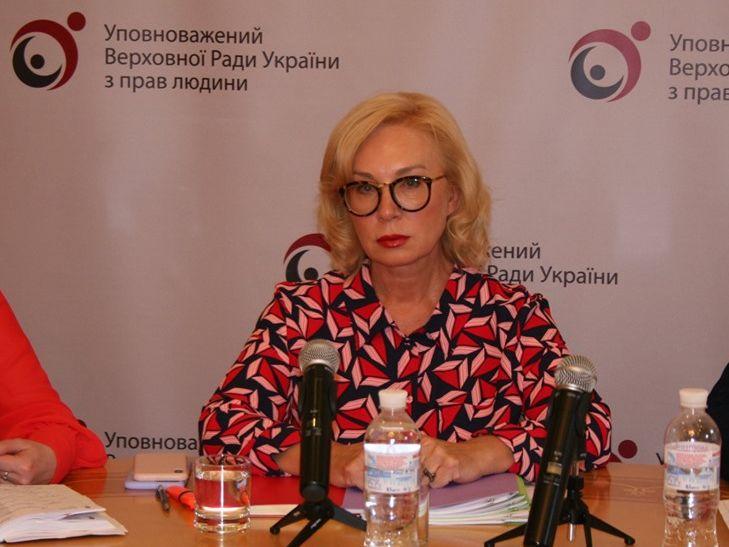 Денисова сообщила, что Украина не подавала РФ новых списков на обмен