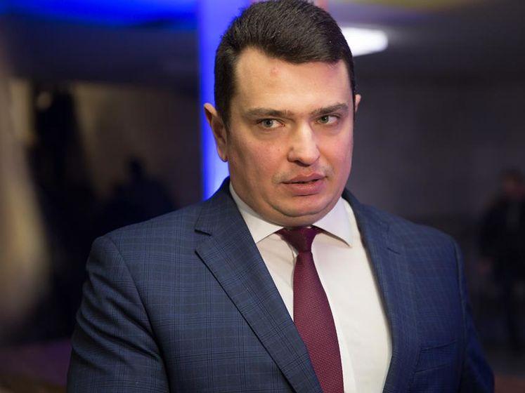 Захист Ситника оскаржив рішення суду про штраф за відпочинок в угіддях  «Поліське-Сарни»