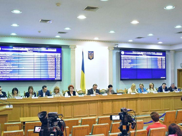 Рада досрочно распустила Центризбирком, Порошенко допросили в ГБР. Главное за день