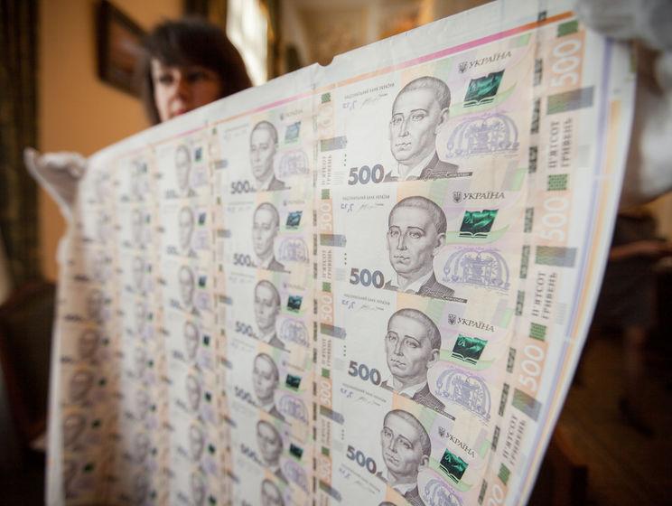Купюры 500 евро выводят оборота сбербанк 1765 год