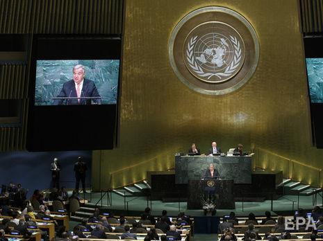Генассамблея ООН внесла в повестку дня вопрос о ситуации в оккупированных районах Украины