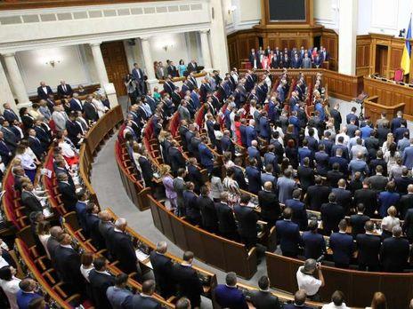 16 сентября законопроект поступил в комитеты Верховной Рады