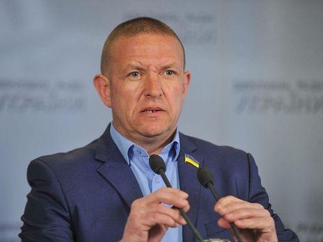 """Нардеп потребовал от НАБУ остановить коррупцию в """"Центрэнерго"""""""