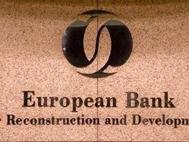 Европейский банк реконструкции и развития инвестирует пумб онлайн кредит