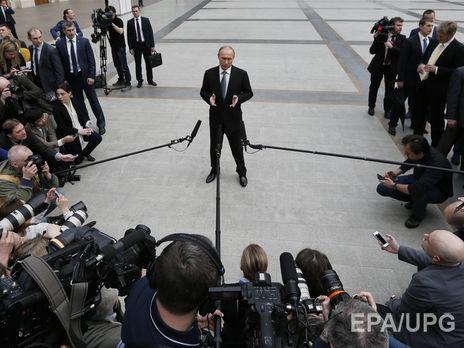 Путин о личной жизни Эта информаци не влияет на курсовую разницу  Путин Я честно говоря не знаю как бы информация о моей личной
