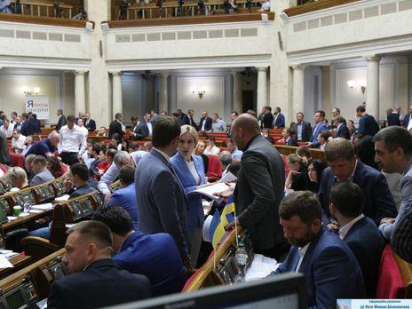 Комітет Верховної Ради із правоохоронної діяльності рекомендував парламенту ухвалити законопроєкт 18 вересня