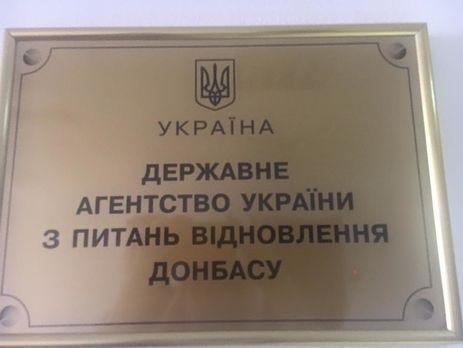 Украина оплачивает услуги московского адвоката политзаключенного Литвинова - Цензор.НЕТ 6045