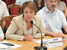 Дело против экс-главы Совета адвокатов Киева Рафальской передано новому следователю, расследование продолжается – ГПУ