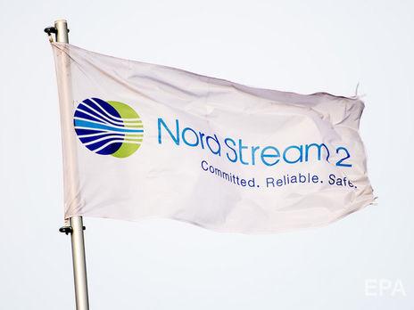 """""""Північний потік 2"""" другий газопровід, який має зв'язати Росію з Німеччиною по дну Балтійського моря"""