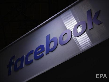 С начала расследования Facebook проверил несколько миллионов приложений