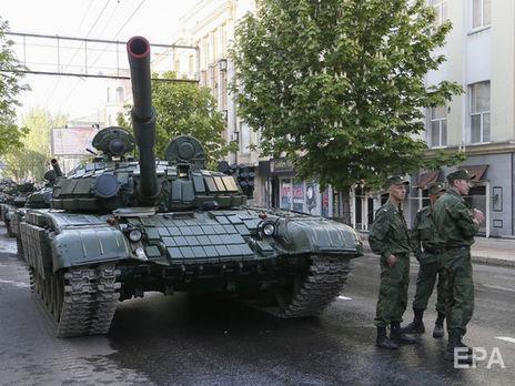 ВДонецке пожар ивзрывы наскладе боеприпасов боевиков