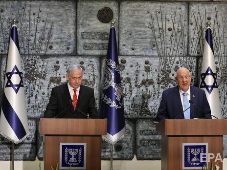 Новости Израиля - cover