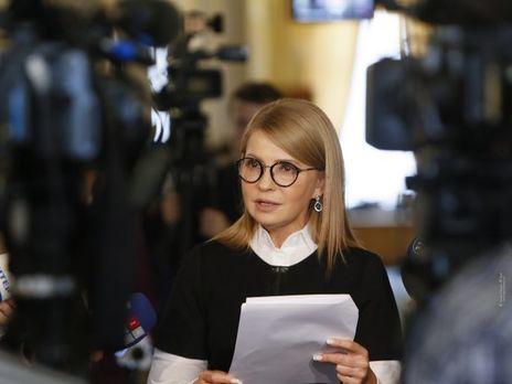 Тимошенко сделала ряд заявлений на пресс-конференции 26 сентября