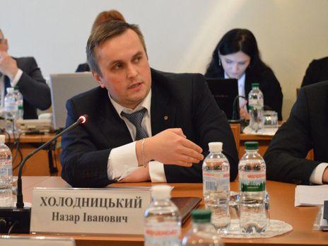 """Холодницький: Ще поки рано говорити """"реформа почалася"""""""