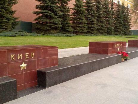 Киев остался без цветов