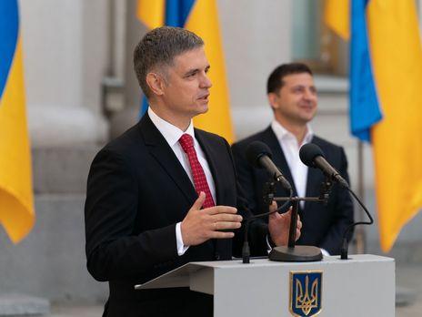 Пристайко возглавил МИД Украины 29 августа