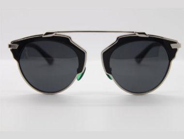 6d244969d101 Защитите глаза стильно: гид по солнцезащитным очкам от Shtuki.ua ...