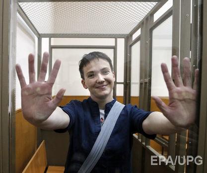 11 мая Надежде Савченко исполнилось 35 лет