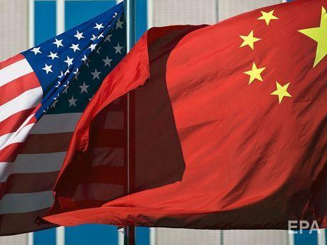 Торговые переговоры между Китаем и США состоятся 10 октября