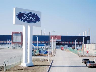 Компания форд была основана в 1903 году