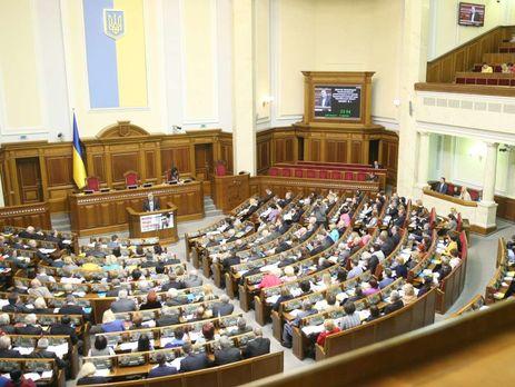Рада переименовала Днепропетровск