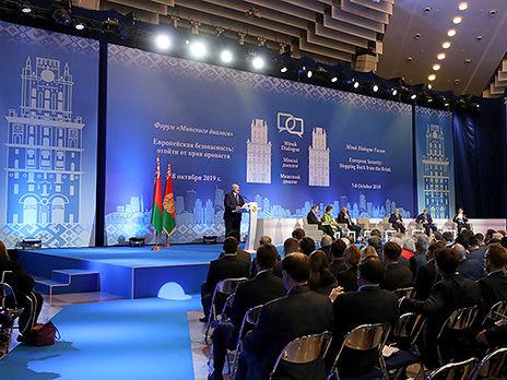 Лукашенко: Ми не прагнемо ні в посередники, ні в миротворці