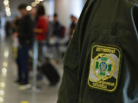 Українські прикордонники роз'яснили росіянці порядок звернення по статус біженця