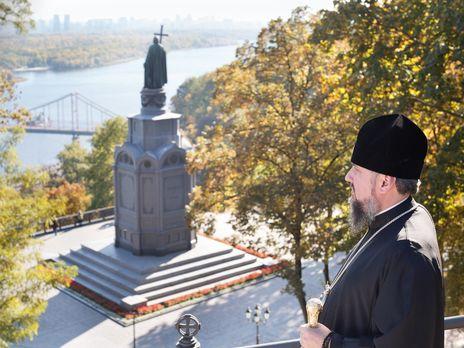 Епифаний Наша церковь открытая и современная объединяющая всю Украину