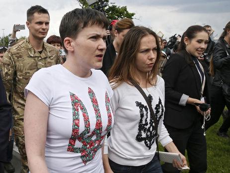 "Результат пошуку зображень за запитом ""савченко надія і віра"""