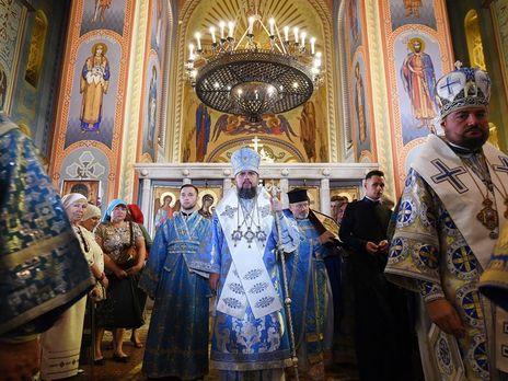 знакомство для православных в украине