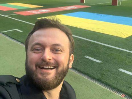 Dzidzio спел перед футбольным матчем в Харькове