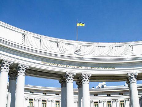 МИД Украины вызвал посла Турции из-за этого визита