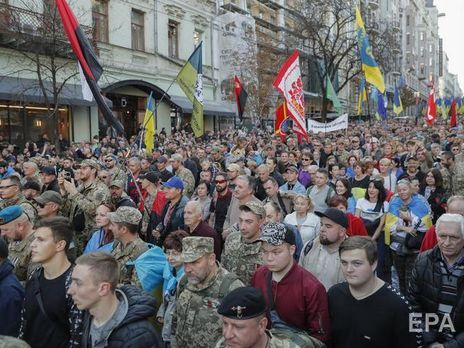 У Києві 14 жовтня відбулося кілька акцій