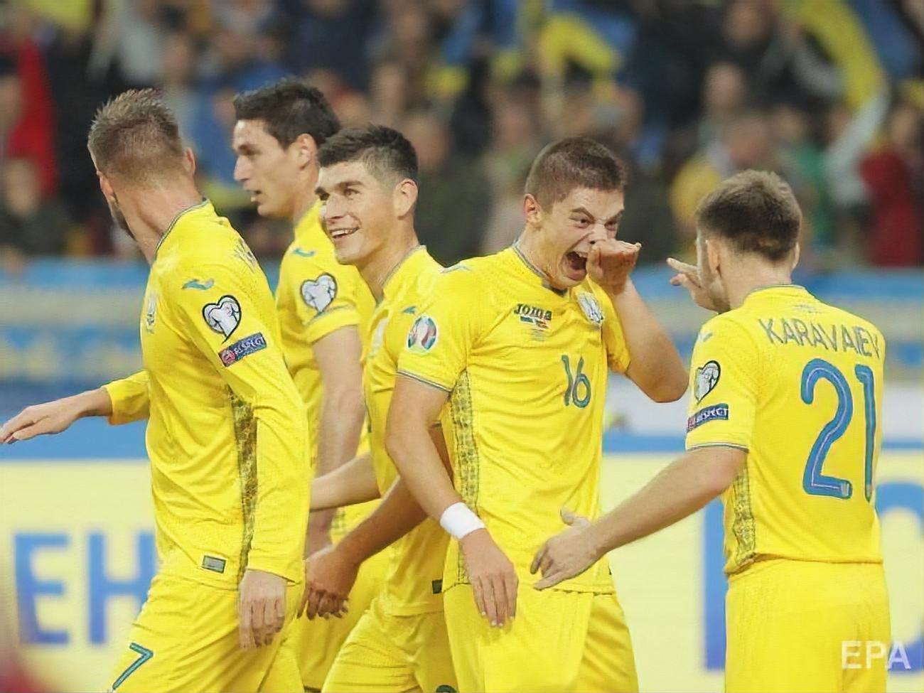 Сборная Украины победила Португалию и пробилась на Евро 2020. Фоторепортаж