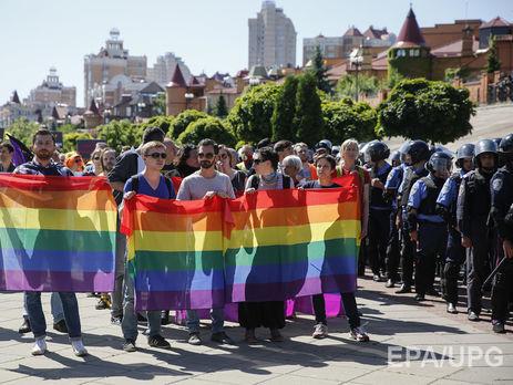 Киевсовет должен ответить на требование запретить марш ЛГБТ